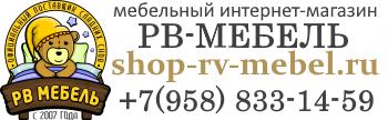 магазин РВ-мебель
